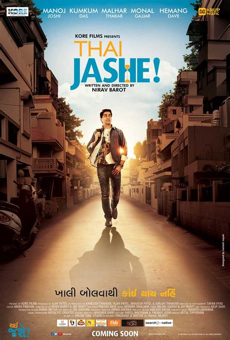 film thailand download gratis thai jashe movie hd poster 2016 popopics com