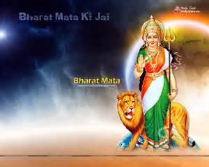 download bharat mata wallpaper free download gallery