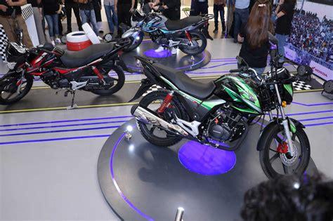 Gear Gir Stater Starter Besar Cb 150 Original atlas honda launches new 150cc motorcycle in pakistan sial news