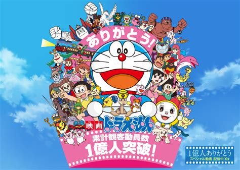Doraemon Movie All | image doraemon all new picture movie 1980 2013 jpg