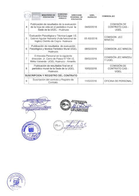 convocatoria jec 2016 huancavelica convocatoria cas n 186 003 jec ugel hu 193 nuco