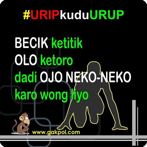 Bahasa Jawa koleksi dp bbm bergerak bahasa jawa kumpulan gambar meme