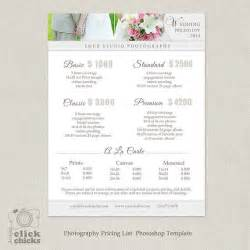 best 25 wedding photography packages ideas on pinterest
