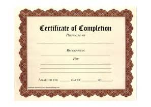 free certificate of completion program template sample