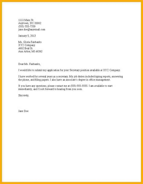 Simple Email Cover Letter Exles 13 Basic Cover Letter Bursary Cover Letter