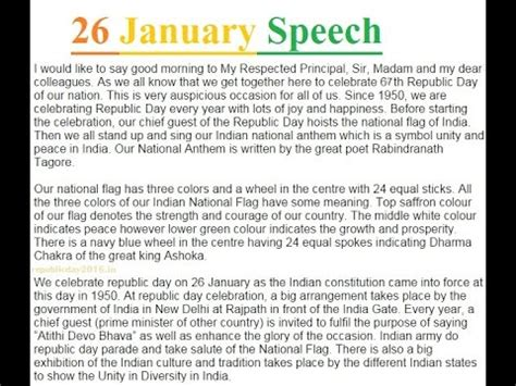 Essay On 26 January In by Republic Day Speech Essay Poems Slogans Students Teachers 69th Republic Day 2018 26