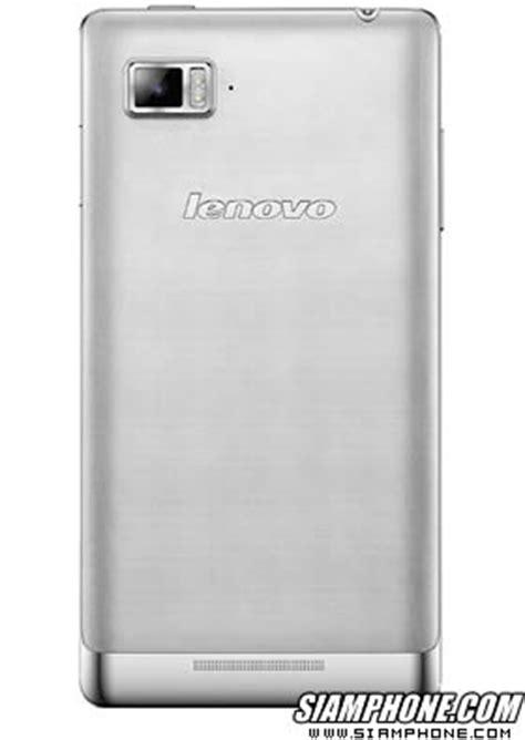 Lenovo Vibe Z K910l lenovo vibe z k910l สมาร ทโฟน หน าจอ 5 5 น ว ราคา 7 990 บาท สยามโฟน คอม