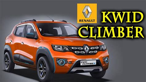 renault kwid climber 2017 launched renault kwid climber
