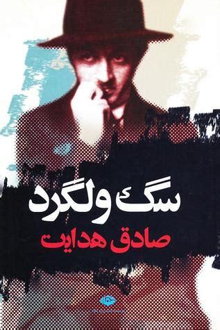 persepolis integrale marjane 8817034770 iran browse books on download