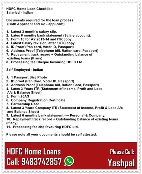 housing loan procedure processing fee for home loan hdfc home review
