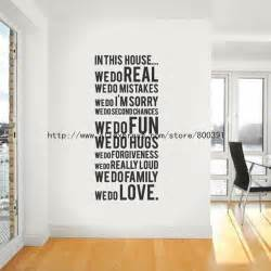 Stickers 120 60cm art wall sticker house rules vinyl wall sticker