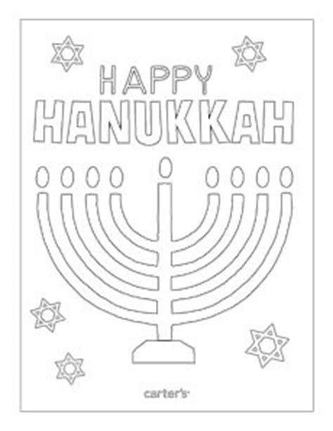 printable hanukkah decorations 150 best hanukkah images on pinterest hannukah happy