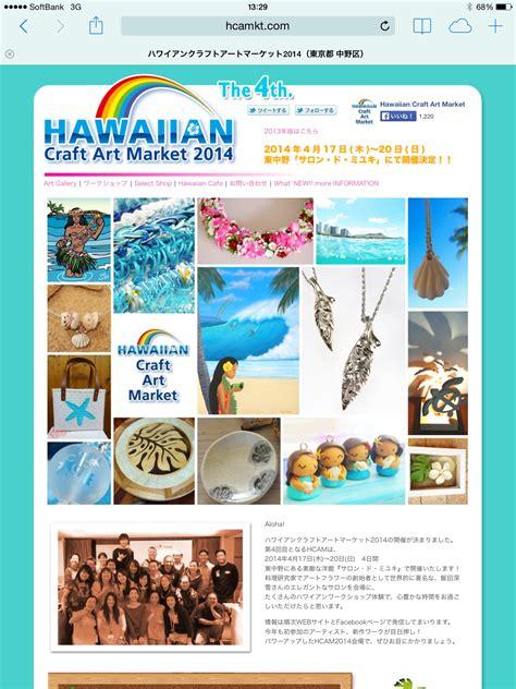 Aloha ke akua download yahoo