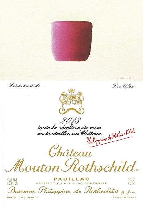ch 226 teau mouton rothschild the labels room chateau mouton rothschild 2013 label by lee ufan
