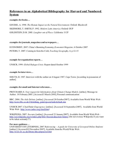 work cited essay example free cover letter samples for
