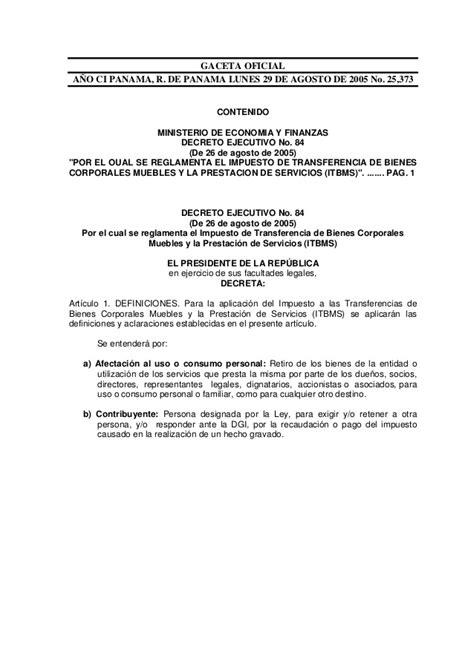 impuesto complementario en panama 2016 tabla de impuesto de timbres marzo 2016 geministaritcom