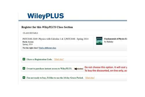 wiley plus coupons that work