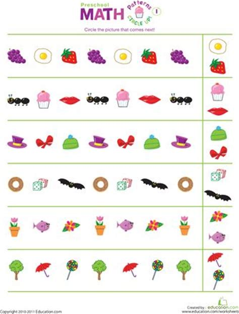 pattern math games 1000 images about preschool math patterns on pinterest
