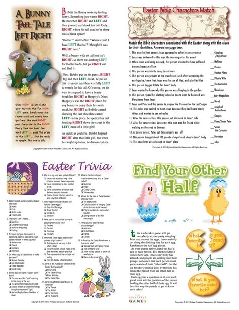 printable quiz about spring easter party games for kids