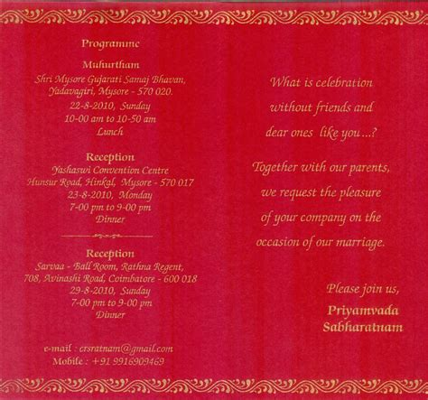 nepali wedding card templates nepali wedding invitation card template gallery