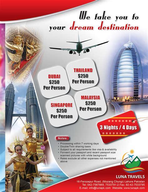 flyer design malaysia portfolio by salman hassan at coroflot com