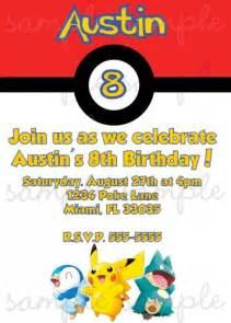 pokemon birthday invitation digiprintsbytnl cards on