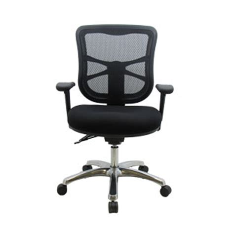 stuhl vorne mesh chair chairs on a budget office chairs