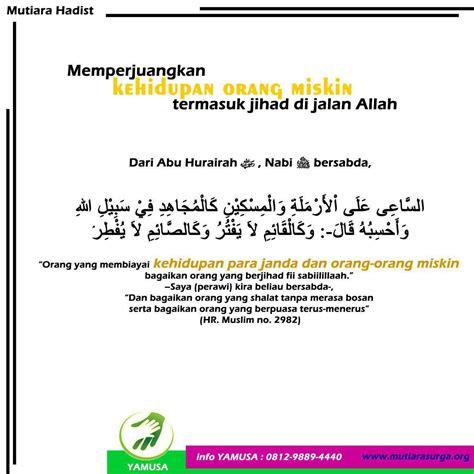 format transfer sms banking bni syariah salah satu jihad di jalan allah