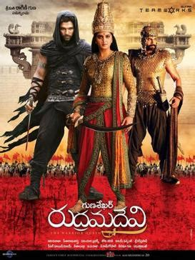 latest biography movies 2015 rudhramadevi film wikipedia
