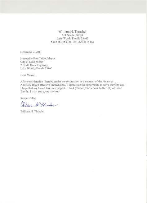 lynns bit trivia bill thrasher resignation letter