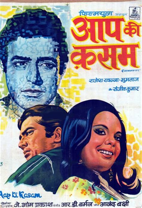 film india old 219 best images about classic indian film posters on