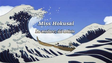 hokusai pop ups 050051884x miss hokusai la madurez del artista aki monogatari