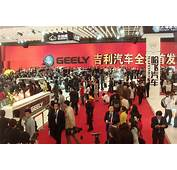 Geely To Buy Volvo  Pictures Evo