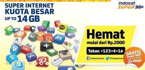promo internet indosat 2018 paket internet indosat im3 dan mentari terbaru 2018