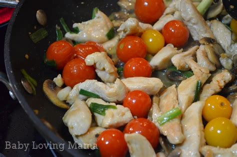 Baby Booster Mix Rice chicken with grape tomatoes mushrooms featuring swanson