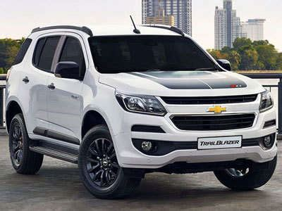 chevrolet trailblazer for sale price list in the