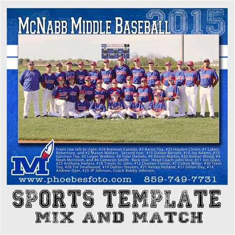 sports team photo templates psd sports team photo photoshop template for professional