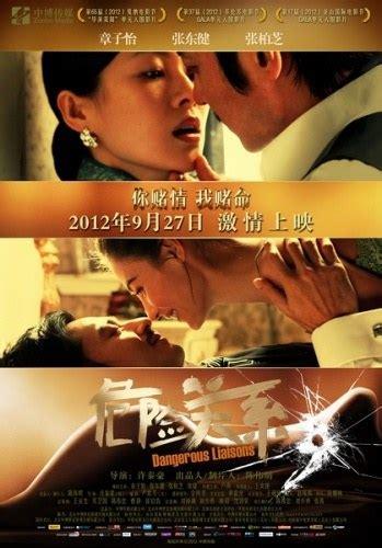 film mandarin dangerous liaisons dangerous liaisons