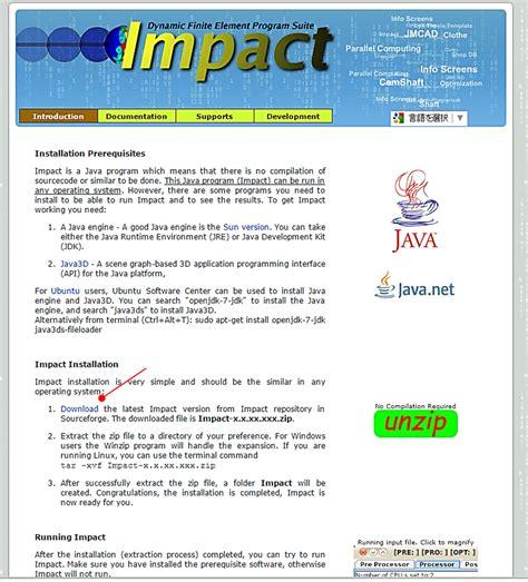 Mba Mpact by 社会人mba 技術者編 Impactを起動する Imactの導入