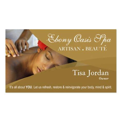 beaut 233 salon day spa massage therapy aromatherapy zazzle
