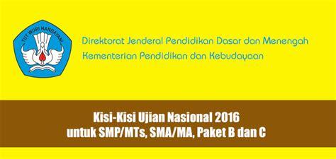 Buku Ujian Nasional Un Smp Mts Tahun 2016 kisi kisi ujian nasional 2016 untuk smp mts sma ma paket