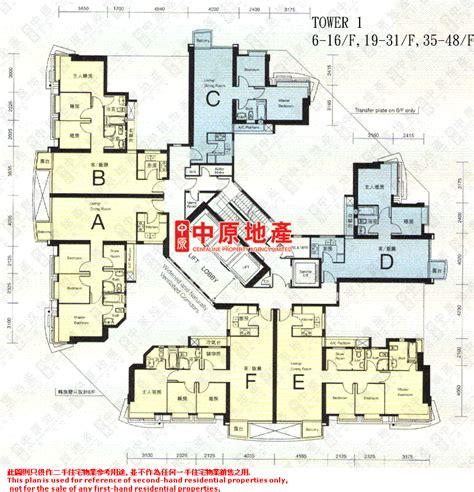 home design storm8 id names 鰂魚涌 康怡 逸樺園 the orchards 中原地產 網上搵樓