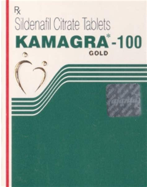 microchip side effects cheap kamagra side effects kamagra chip