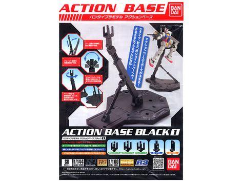Base 2 Bandai 1 base 1 black by bandai hobbylink japan