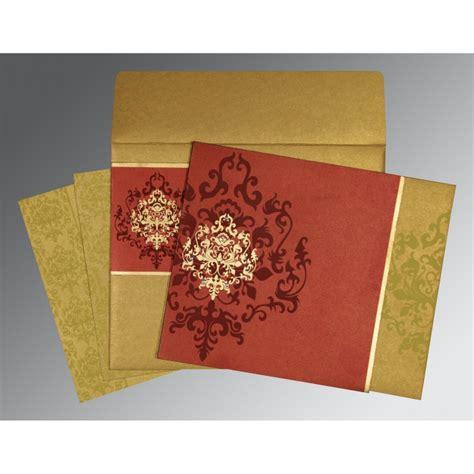 Wedding Card Ai by Islamic Wedding Cards Ai 8253b A2zweddingcards