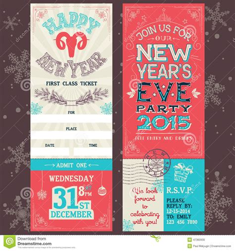 christmas party ticket template new year s invitation ticket stock vector image 47360930