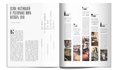 magazine layout design rules 9 best typography images on pinterest typography fonts