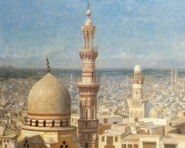 Kaos Islamic Artwork folklore and legends index