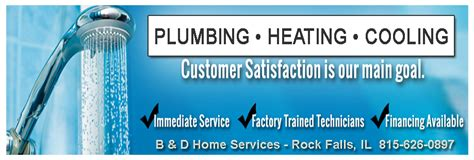 Plumbing Supply Rock by B D Home Services Plumbing Heating Cooling Services