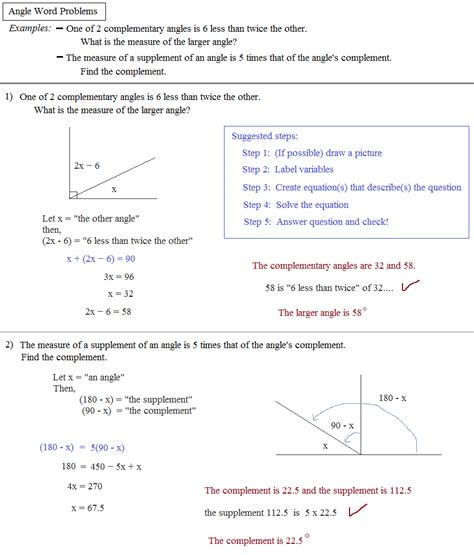 Angles Word Problems Worksheet math plane angles properties